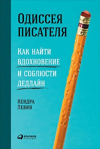 Russian cover teeny
